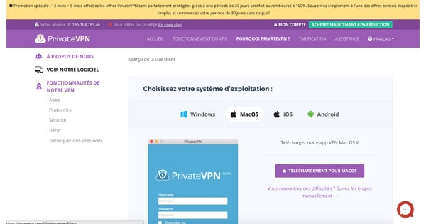 Application PrivateVPN