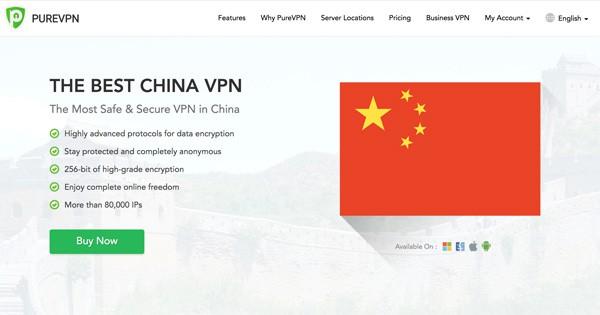 PureVPN Chine