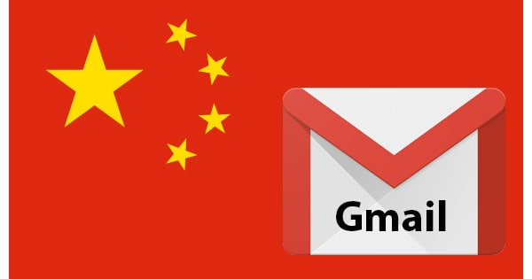 Gmail Chine