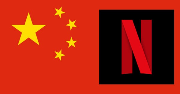 Netflix Kina