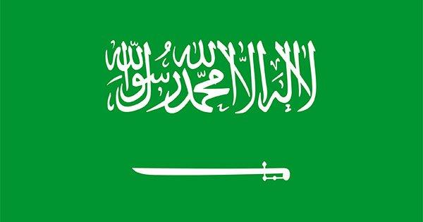 VPN Arabie Saoudite