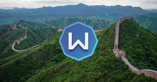 Windscribe Chine