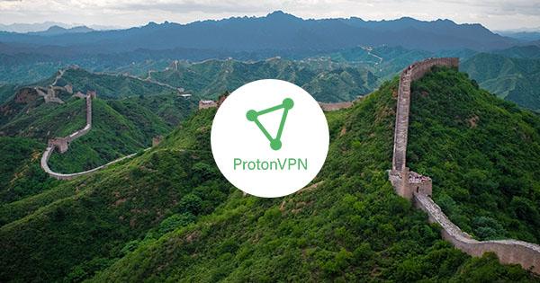 ProtonVPN China