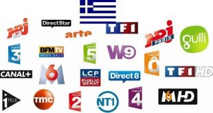 television francaise grece