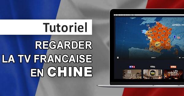 TV française Chine