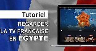 TV française Egypte