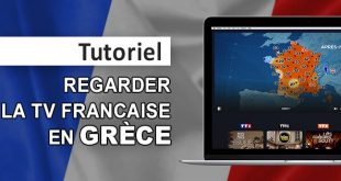TV française Grèce