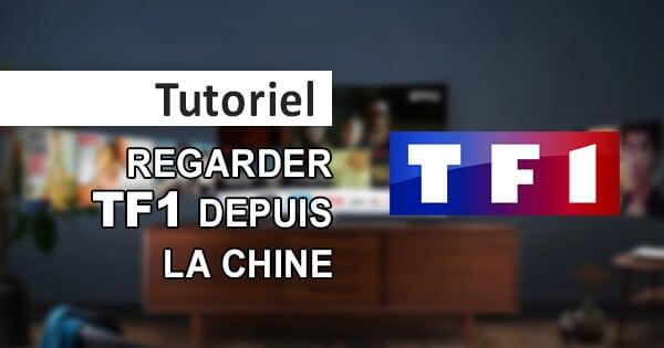 TF1 Chine