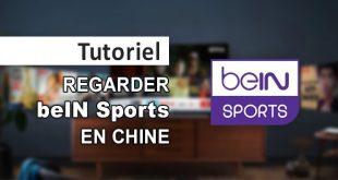 beIN Sports Chine